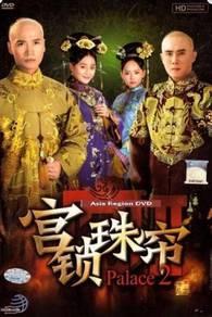Dvd China Drama Palace (Season 2)