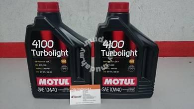 Motul 4100 Turbolight 4100 Power 10W40 Engine Oil