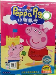 DVD Peppa Pig Season 4 (4DVD)