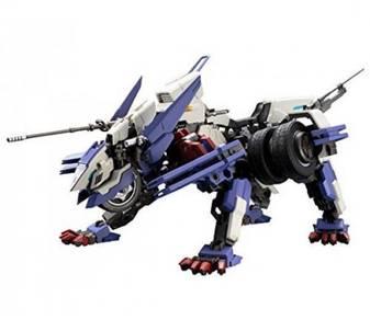 Hexa Gear HG001 Rayblade Impulse 1/24 Kotobukiya