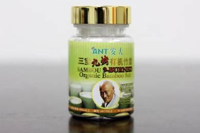 SAMBOU BAMBOO SALT- 9 Burned Bamboo Salt