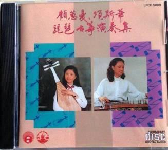 CD Gu Hui Man Xiang Si Hua Pi Pa Gu Zheng Yan Zou