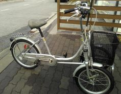 Bridgestone Mimma Tricycle Made in Japan