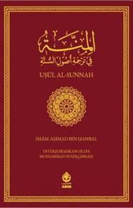 Uṣūl al-Sunnah