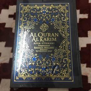 Al Quran Rasm Uthmani