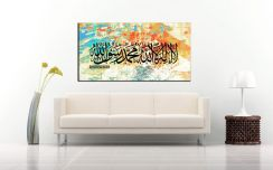 Frame kufi & khat material art canvas 32