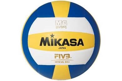 17ra c mikasa volleyball mv5pc