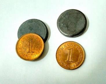 1973 Parlimen 1 Sen Pasang Copper Steel Coins