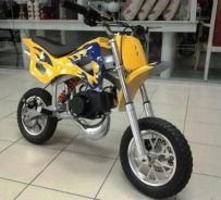 Scrambler motor 49cc OFFER jb OFFER/}}|