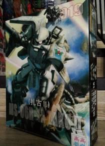 Gao Gao Gundam MG 1/100 Zaku 2 MS 06