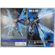 Daban mb strike freedom wing pack