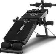 All In One Adjustable Sit Up Black Abdominal Bench