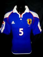 Japan 2000 Inamoto home jersey S