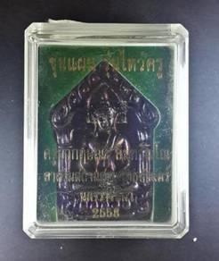Amulet Thai 1 : Phra Khun Paen by K.Krissana