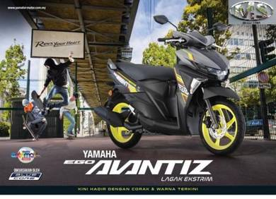 2020 Yamaha Ego Avantiz Year End Offer