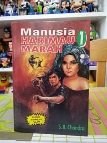 NOVEL SERAM Manusia Harimau Marah 1 S.B Chandra