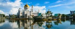 AMI Travel | 4D3N Amazing of Brunei