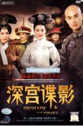 Dvd China Drama Mystery in the Palace