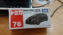 Tomica Honda Civic Type R (Black 76)
