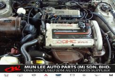 Jdm Halfcut C62A Mitsubishi Mirrage 4G61 Turbo Mt