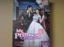 Dvd korean drama box original