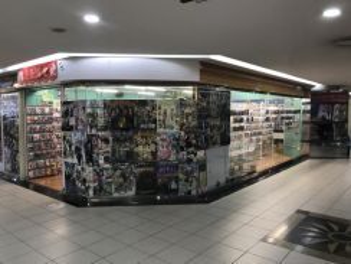 Imperial Mall - 2nd Floor Corner Shoplot, Miri