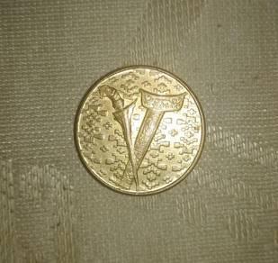RM 1 ringgit year 1991