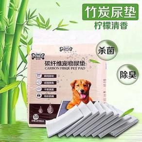 Petbest Carbon Fiber Pet Urine Pad