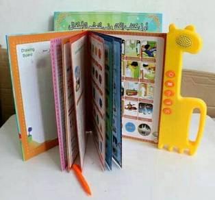 EBook Islamic untuk kanak-kanak