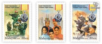 Mint Stamps Grand Knight of Valour Malaysia 2010