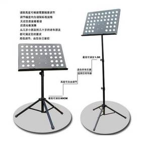 Thick music note stand / menu display stand 06