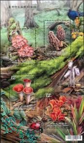 2013 Wild Mushroom Fungus Fungi Taiwan MS Stamp UM
