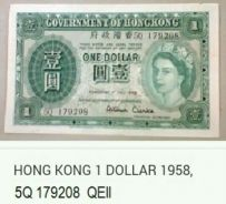 Duit kertas 1 dollar 1958 Hong Kong: 5Q 179208