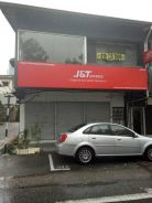 Taman Century, Shoplot for Rent, Facing main road