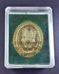 Amulet Thai 3 : Rian Salika by K.Krissana