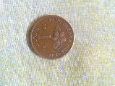 Duit syiling rm1 lama untuk dijual