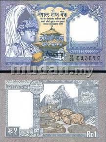 Nepal 1 rupee p 37 unc