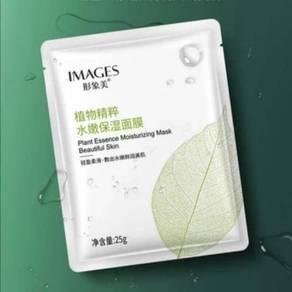50 Keping IMAGES Plant Essence Moisturizing Mask