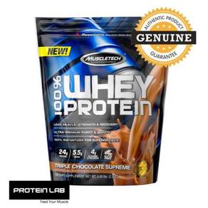 Muscletech 100% Whey Protein 5lbs Choc Package