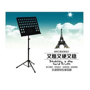 Thick music note stand / menu display stand 04