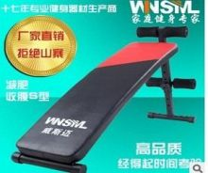 1.4m Sit Up Abdominal Supine Board 766