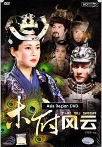 Dvd China Drama The Mu Saga