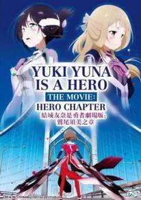 DVD ANIME Yuki Yuna Is A Hero The Movie Hero Chapt