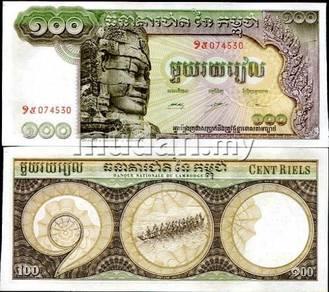 Cambodia 100 riels p8 aunc