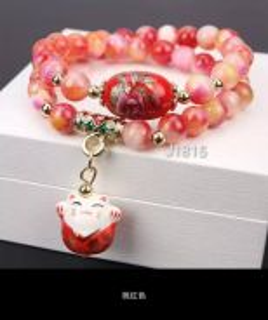 Roman Charm Bracelets J1815