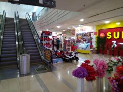 Kuching Sentral 1st Floor Retail Lot