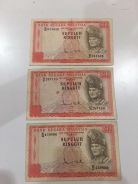 Malaysia First Series RM10 Bank Notes x 3