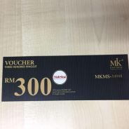 Curtain cash voucher