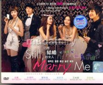 Still Marry Me - New Korean Boxset DVD