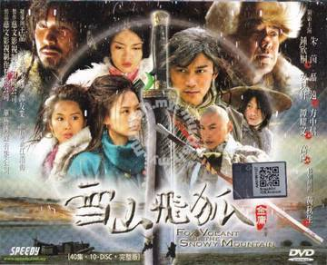 CHINESE DRAMA DVD Fox Volant of The Snowy Mountain
